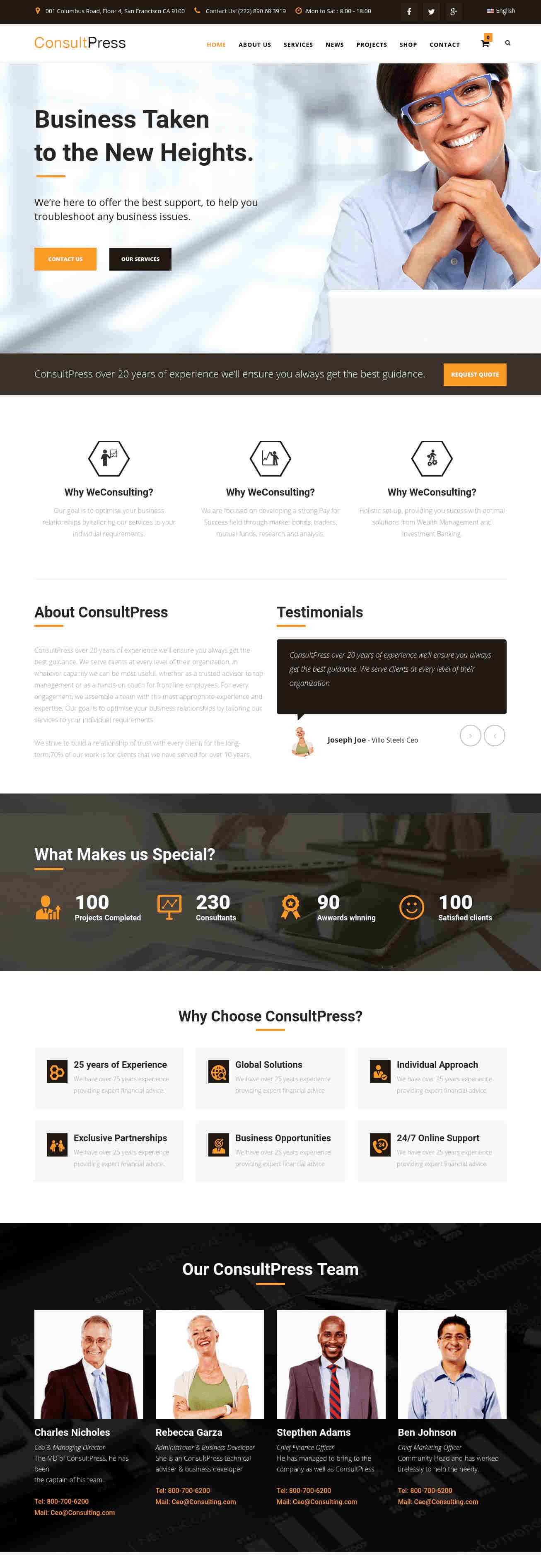 Consult Press